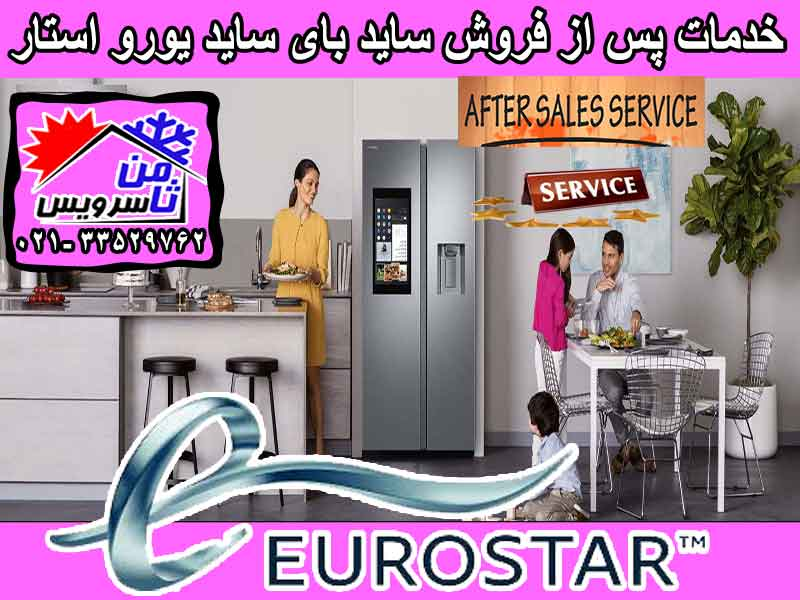 Eurostar after sell side by side repair in Tehran & Mashhad
