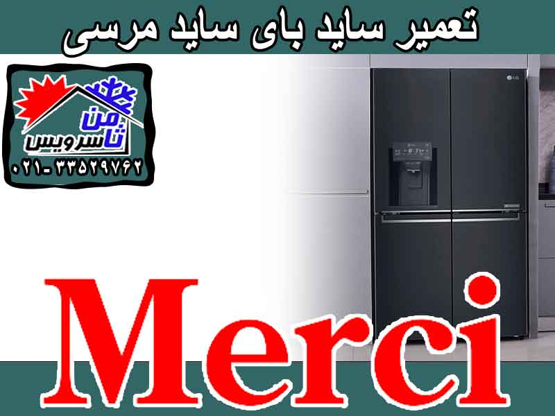 Merci side by side dealer repair in Tehran & Mashhad