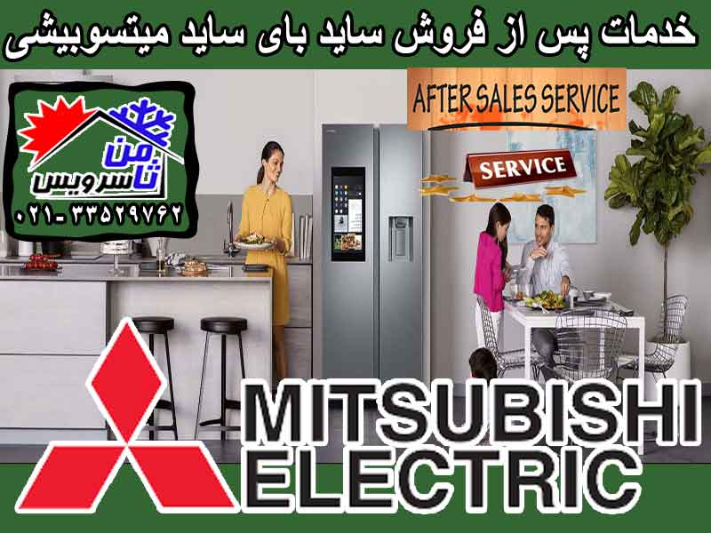 Mitsubishi after sell side by side repair in Tehran & Mashhad