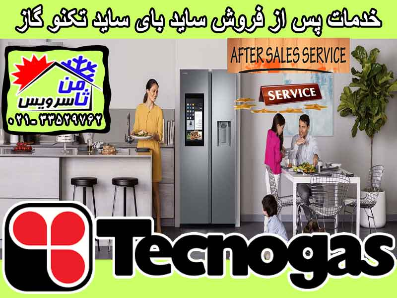 Tecnogas after sell side by side repair in Tehran & Mashhad