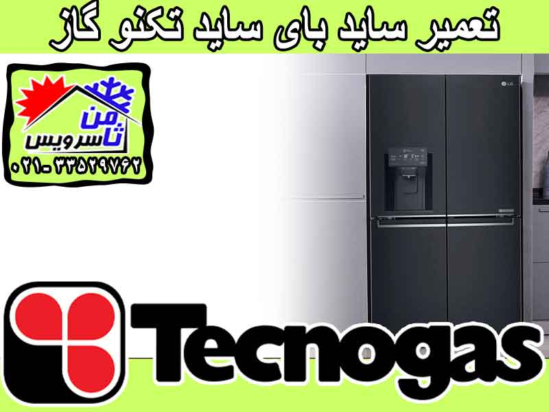 Tecnogas side by side dealer repair in Tehran & Mashhad