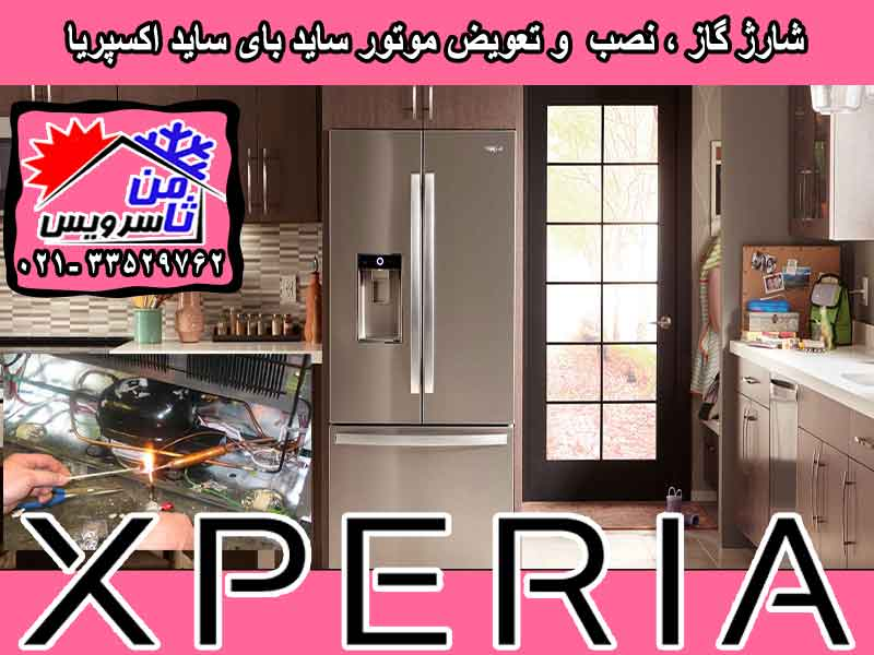 Xperia side by side gas charging compressor replacement in tehran & mashhad