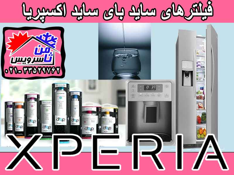 Xperia side by side water filter change,buy & sell